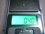Жёлтые сапфиры огранки КР-57, фото №4
