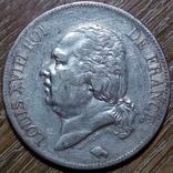 Франция 5 франков 1823 г., фото №3