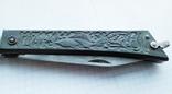 Нож туристический с рыбками (знак качества СССР), фото №2