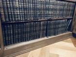 Энциклопедический словарь Брокгауза и Ефрона в 86 томах, фото №3