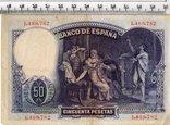 50 песет 1931 год. Испания., фото №3
