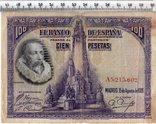 100 песет 1928 год. Испания., фото №2