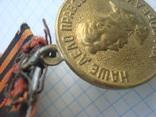 Медаль 10  За Победу над Германией., фото №4