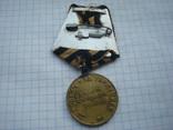 Медаль  11 За Победу над Германией., фото №4