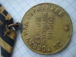 Медаль  11 За Победу над Германией., фото №5