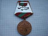 Медаль 13 За доблестный труд в ВОВ, фото №5