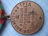 Медаль 13 За доблестный труд в ВОВ, фото №6