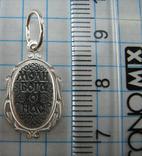 Новый Серебряный Кулон Икона Пресвятая Богородица Умиление Елеуса 925 проба Серебро 709 фото 3