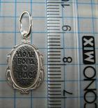 Новый Серебряный Кулон Икона Святая Юлия Корсиканская 925 проба Серебро 727 фото 3
