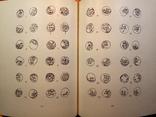 Монеты Московской Руси.1981 г.,20700 тираж., фото №8
