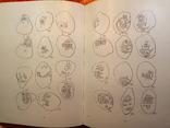 Монеты Московской Руси.1981 г.,20700 тираж., фото №10