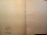 Монеты Московской Руси.1981 г.,20700 тираж., фото №12