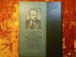 Монеты Московской Руси.1981 г.,20700 тираж., фото №13