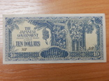Бона 10 долларов, Японская администрация, фото №2
