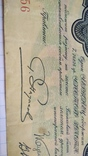 1 червонец 1926 года Пятаков, фото №6