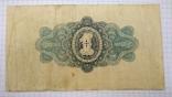 1 червонец 1926 года Пятаков, фото №12