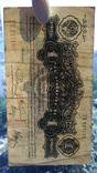 1 червонец 1926 года Пятаков, фото №13