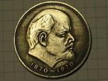 50 рублей 1970 Ленин копия, фото №2