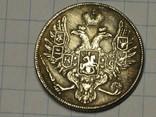 3 рубля 1829 копия, фото №3