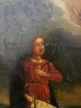 Икона Антонина и Евмений, фото №3