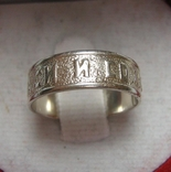 Серебряное Кольцо Спаси и сохрани Текст Молитвы Надпись 925 проба Размер 17 Серебро 288