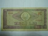Румыния 10 лей 1966 года., фото №4