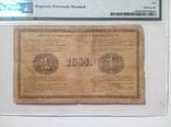 1 Рубль 1884 г. в слабе, фото №3