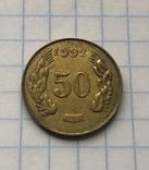 50 шагов 1992, фото №2