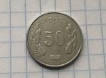 50 шагов 1992 магнитная, фото №2