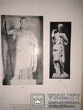 1915 Греческая скульптура со 168 таблицами, фото №2