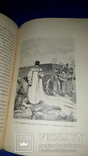 1902 Добрые люди Древней Руси, фото №5
