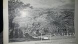 1913 Подвиг 300-летия служения России государей дома Романовых, фото №9