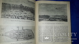 1945 Градостроительство, фото №10