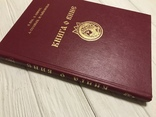 Вино, Книга о вине, фото №4