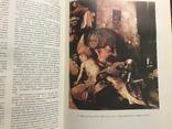 Вино, Книга о вине, фото №8