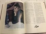 Вино, Книга о вине, фото №11