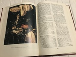 Вино, Книга о вине, фото №13