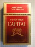 Сигареты CAPITAL