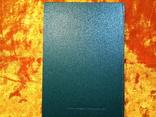 Справочная книга по ремонту часов.1983 г.,25000 тираж, фото №11