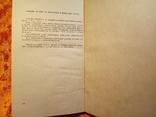 Ремонт часов с автоматическим подзаводом пружины и календарем.1985 г.,15000 тираж., фото №12