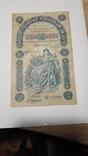 5 рублей 1895г., фото №2