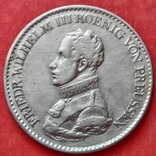 1 Талер 1819 Пруссия. Фридрих-Вильгельм III., фото №4