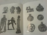 Новые находки античных монет и археологических артефактов в Северном Причерноморе том 1-2, фото №8