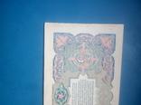 5 Рублей 1925 г., фото №4