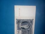 5 Рублей 1925 г., фото №6
