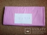 Отрез ткани  х / б ссср 10 х 0,95 см., фото №2