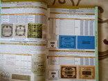Каталог банкнот России 1769-2019 Оригинал, фото №4