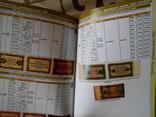 Каталог банкнот России 1769-2019 Оригинал, фото №10