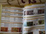 Каталог банкнот России 1769-2019 Оригинал, фото №11