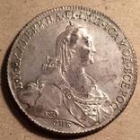 1 Рубль 1774, фото №2